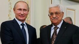 Abbas di Rusia: Kami tidak bersedia AS menjadi mediator perundingan damai