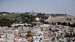 Pemimpin partai oposisi Inggris: Warga Palestina berhak hidup damai