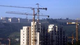 HRW: Bank-bank Israel danai permukiman ilegal