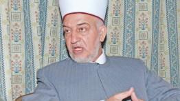 Israel larang Imam dan khatib Al-Aqsa untuk berpartisipasi dalam konferensi dukung Al-Quds di Cairo