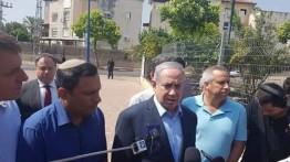 PM Israel temui pemimpin permikiman di Sderot