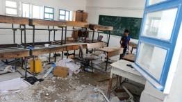 Rudal Israel hantam sekolah milik UNRWA di Gaza