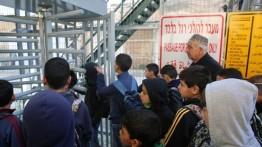 Untuk pertama kalinya anak-anak Gaza kunjungi kota Al-Quds