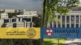 Al-Quds University jalin kerjasama akademik dengan Harvard