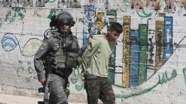 Pasca tertembak, seorang remaja Palestina dicegah bertemu orang tuanya