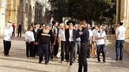 Ratusan warga Israel merayakan hari besar Yahudi di Masjid Al-Aqsa