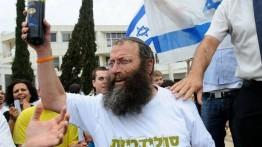 "Rabbi Israel seru untuk ""menghabisi"" warga Palestina yang terluka"
