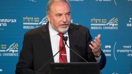 Pemimpin Israel desak hukuman mati berlaku bagi 'teroris'