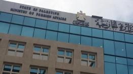 Israel caplok 26 hektar lahan di lembah Yordania, Palestina tuntut Mahkamah Internasional turun tangan