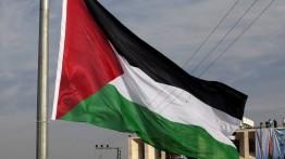 Gaza peringati hari hari soidaritas internasional terhadap warga Palestina