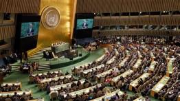 PBB seru dunia internasional hentikan pencaplokan Israel di Tepi Barat