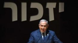 Netanyahu: Presiden Mahmoud Abbas ''Anti-semit''