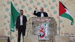 HUT Hamas ke 31, Ismail Haniyah: Kami siap bernegosiasi dengan Fatah demi menjaga persatuan