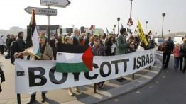 Aktivis Maroko usir perusahaan Israel dari pameran kurma internasional
