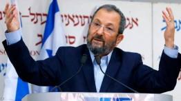 Ehud Barak kembali panggung politik: Sudah saatnya pemerintahan Netanyahu yang korup ditumbangkan