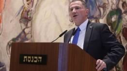 Ketua Parlemen Israel: Solusi dua negara sudah basi