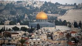 Ikuti jejak AS dan Guatemala, Honduras dan Paraguay akan pindahkan kedutaannya ke Al-Quds