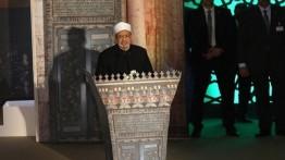 Syaikul Al-Azhar: Tahun 2018 adalah tahun Al-Quds dan Al-Aqsa
