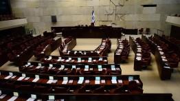 """Knesset setuju pembacaan RUU yang membuat Israel menjadi """"negara Yahudi"""""""