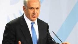 Tuding memata-matai pejabat senior, pemimpin oposisi Israel desak Netanyahu mengundurkan diri