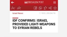 "Alasan keamanan, The Jerusalem Post hapus laporan berjudul ''Militer Israel danai pemberontak Suriah"""