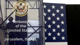 Inilah daftar 32 negara yang akan berpartisipasi dalam peresmian kedubes AS di Al-Quds