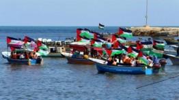 Warga Gaza lakukan demonstrasi jalur laut hari Minggu mendatang