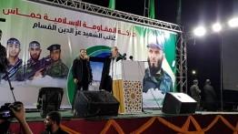 Hamas: Kami tidak akan menjual darah syuhada demi dolar dan solar