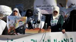 Aktivis perempuan Palestina lakukan aksi solidaritas untuk tahanan