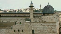 Israel akan berlakukan denda 10.000 Syikal kepada Masjid yang mengumandangkan azan dengan pengeras suara