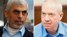Menteri Perumahan Israel ancam bunuh pemimpim Hamas Yahya Sinwar