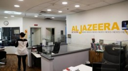 Israel berencana tutup operasional lokal Al Jazeera