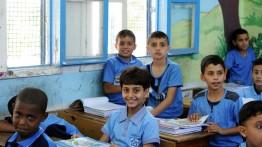 Belgia akhiri pendanaan untuk sekolah Palestina