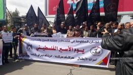 Komite Perlawan Rakyat Palestina (RRC) rayakan kemenangan tahanan Palestina