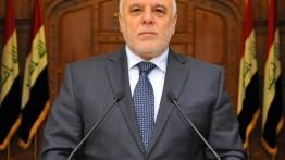 PM Iraq, Perang dengan ISIS sudah berakhir