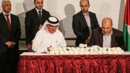 Qatar berikan beasiswa sebesar 2.5 Juta Dolar untuk Mahasiswa Gaza