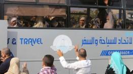 Mesir buka persimpangan Rafah untuk 2.500 calon haji asal Gaza