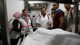 Razan Najjar, malaikat rahmah yang mengobati korban Palestina gugur ditembak pasukan Israel