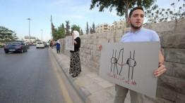 Jumlah Tahanan Palestina yang Mogok Makan di Penjara Israel Meningkat