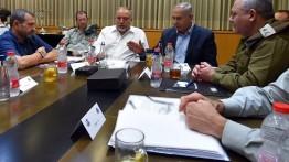 Kabinet Israel bahas arah kebijakannya di Gaza