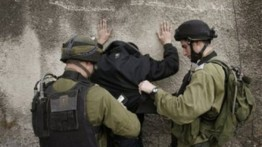 Remaja palestina tikam warga Israel di pusat perbelanjaan
