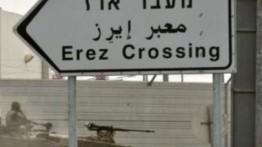 Tentara Israel culik seorang pasien di penyeberangan Erez
