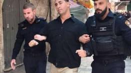 Israel menangkap penjaga Masjid Al-Aqsha