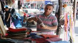 Warga Gaza: Lebih baik beli baju sekolah daripada baju lebaran