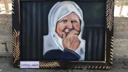 Pameran 1000 Gambar di lintasan Beit Hanoun Gaza