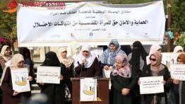 Wanita Al-Quds paling rentan terhadap pelanggaran Israel