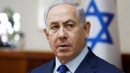 Penyidik datangi kediaman PM Netanyahu