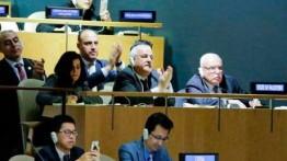 128 Negara di Majelis Umum PBB tolak keputusan AS terkait Yerusalem