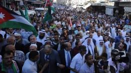 Protes anti-Israel pecah di Yordania