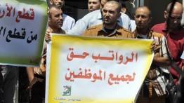 Pegawai Gaza protes aturan pensiun dini